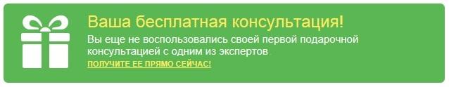 экстрасенсы онлайн бесплатно