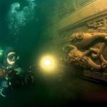 Находки археологии находящиеся под запретом