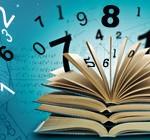 Числа кармического долга...13.14.16.19