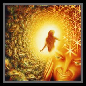 Божественный слог РА