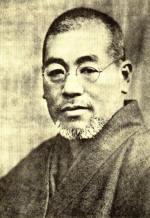 Доктор Микао Усуи
