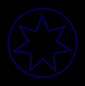 звезда змееносца