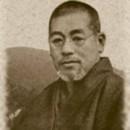Доктор Микао Усуи (Dr. Mikao Usui) фото