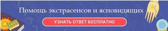 usluga_1