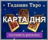 karta_dna