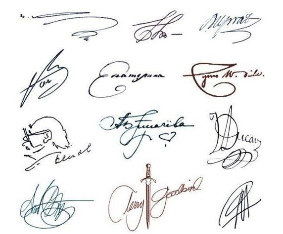 Тайны характера. Как разгадать человека по подписи?