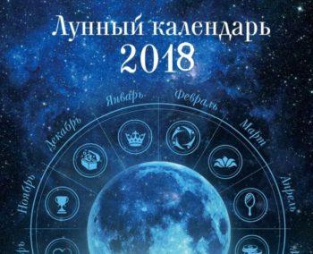 Лунный гороскоп стрижек 2019 год. Календарь стрижек по месяцам картинки