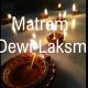 Мантра Лакшми - Dewi Laksmi на деньги, любовь и богатство
