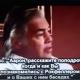 Его убили за это интервью! Аарон Руссо о планах мирового правительства