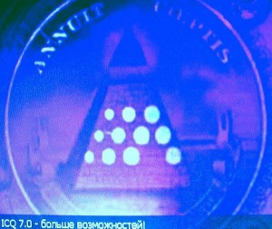 Пирамиды «Силы»