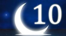 Толкование снов в 10 деcятый лунный день