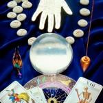 Прогностическая астрология