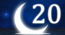 Толкование снов в 20 двадцатый лунный день