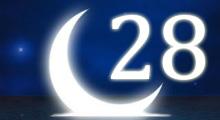 Толкование снов в 28 двадцать восьмой лунный день