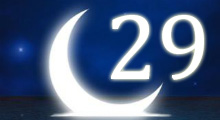 Толкование снов в 29 двадцать девятый лунный день