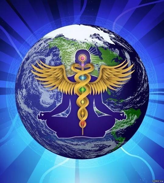 О процессах Четвертой Волны - переход Земли на другое сознание
