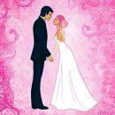удачные дни для свадьбы в 2017