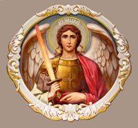 Гадание на Архангела Михаила совет
