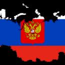 новый лидер россии