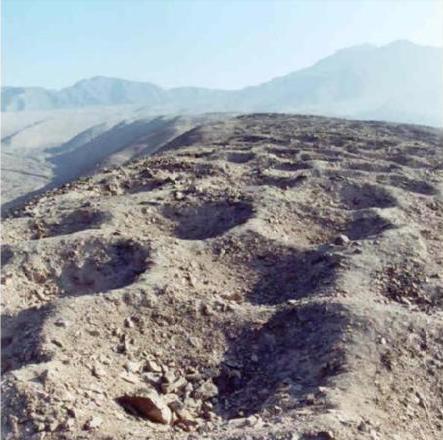 В горах Южной Америки найдена полоса из нескольких рядов круглых ям