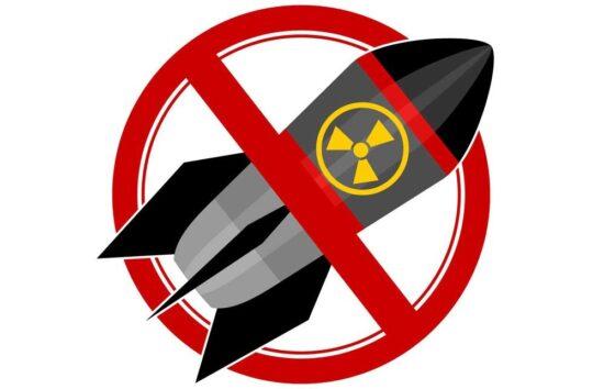 блокировка ядерного оружия
