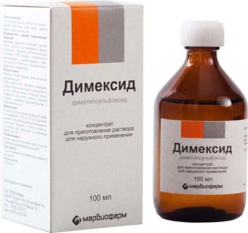 ДИМЕКСИД (цена 70 рубл.)- универсальное вещество от многих болезней!